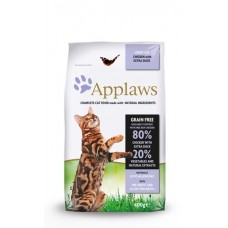Applaws Cat Adult Chicken & Duck 2x7,5kg + DOPRAVA ZDARMA