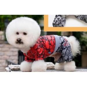 Kombinéza pro psy DogsLife STONE S 20-25cm/10 - šusťáková s kapucou - červená